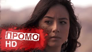"Агенты Щ.И.Т  2 сезон 17 серия (2x17) -   ""Мелинда"" Промо (HD)"