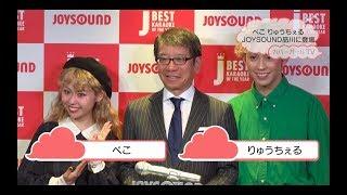 2017年 JOYSOUND カラオケ年間ランキング発表会 @J-SQUARE 2017.12.06 ...