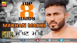 TOP 8 RAIDS || MAKHAN MAKKI || 2017 || Video by www.malwatv.com