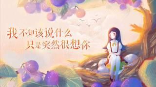 中文歌曲英文版 冷战