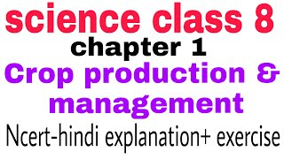 Crop production and management || science class 8 chapter 1