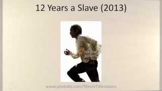 12 Years a Slave - Movie Title in Japanese