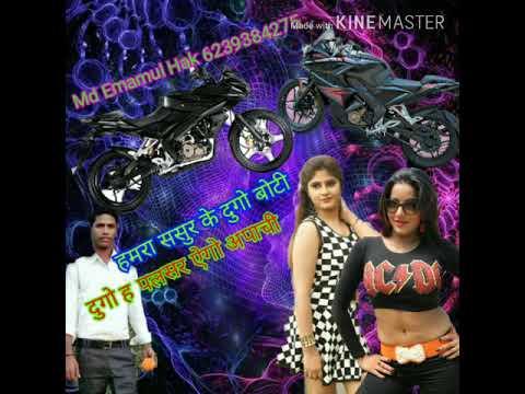 Awdhesh Premi Sasurji Ke 2 Beti Ago Ho Pulsar Ago Apache Bhojpuri Songs