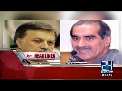 News Headlines | 5:00 AM | 14 Oct 2018 | 24 News HD