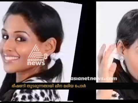 Attack on parlour Leena Maria Paul gives statement to police