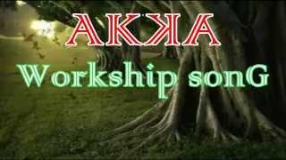 Ngeh g'eh la la. เพลงนมัสการอาข่า (Akha Worship Songs)
