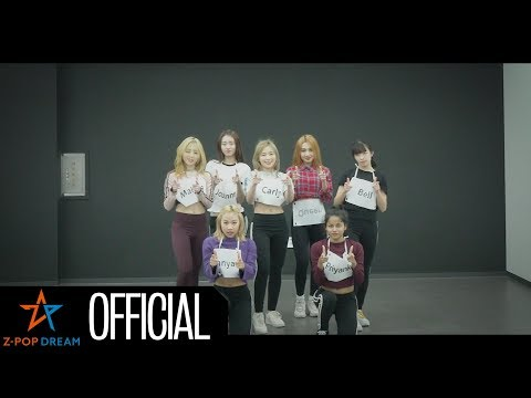 Z-GIRLS : WHAT YOU WAITING FOR (Dance Practice)