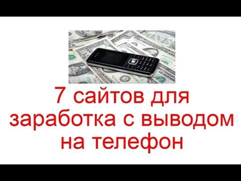 Как получить бесплатно кредиты Рунетки?