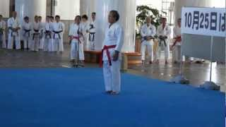 Goju-ryu kata by Kurashita Eiki sensei to celebrate
