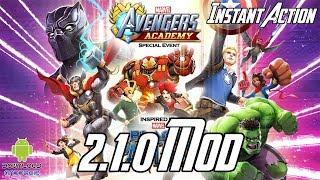 MARVEL Avengers Academy 2.1.0 Mod Black Panther Event (Instant Action) APK