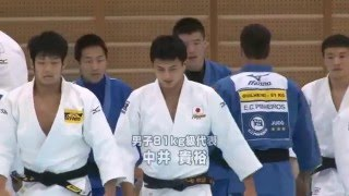 JAPANESE JUDO TEAM - TRAINING SESSION