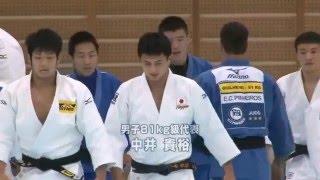 JAPANESE JUDO TEAM - TRAINING SESSION