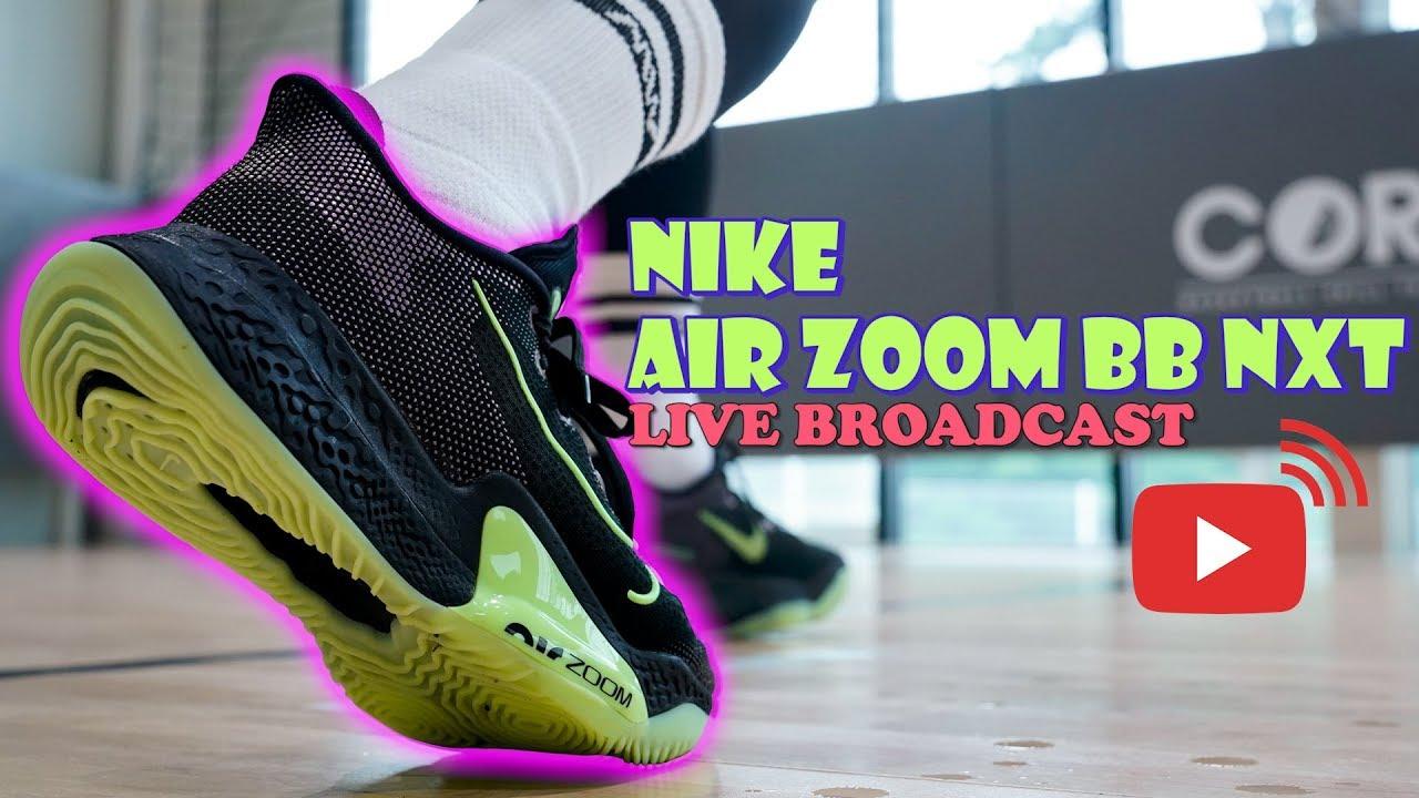 나이키 새로운 농구화 에어 줌 비비 넥스트 리뷰 라이브방송 (NIKE AIR ZOOM BB NXT)