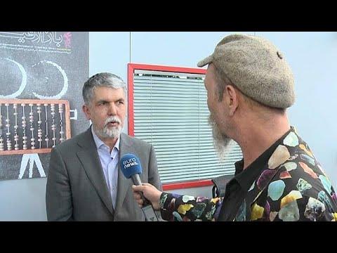 euronews (en français): Cinéma : l'Iran va t-il laisser Jafar Panahi se rendre à Cannes ?