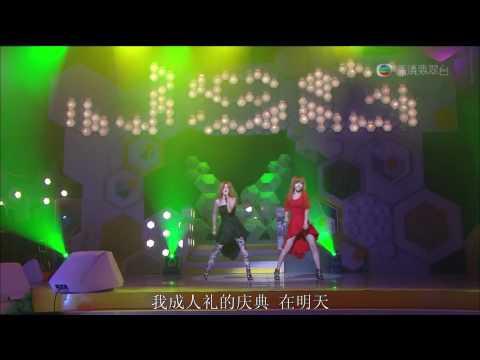 By2 大人的世界 Live Tvb Hd 720p 2010-05-15