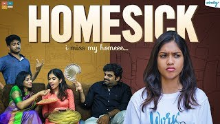 HomeSick | Wirally Originals | Tamada Media