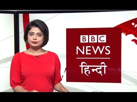 Financial Crisis 2008: Where is Indian Economy after 10 Years । BBC Duniya with Sarika BBC Hindi
