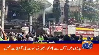 Geo Headlines - 09 PM - 09 February 2019