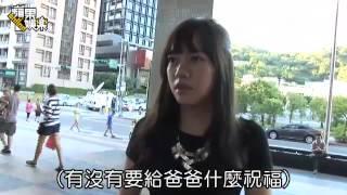 焦恩俊砸500萬元娶回林千鈺 前妻女兒到場祝福--蘋果日報 20140907