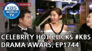 Celebrity Hot Clicks #KBS Drama Awards [Entertainment Weekly/2019.01.07]