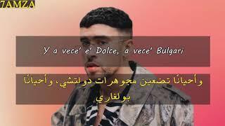 Bad Bunny x Jhay Cortez - Dàkiti مترجمة عربي
