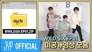 [Over 2PM(오버 2PM)] 와일드 식스 Ep. 01 : 미공개 영상.zip (EN/JP)