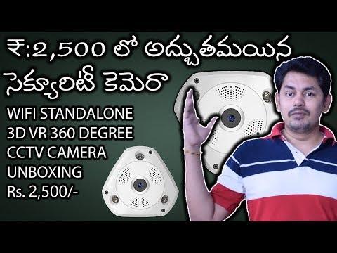 WIFI STANDALONE  3D VR 360 DEGREE CCTV CAMERA  UNBOXING Rs. 2,500/- || in telugu ||Tech-Logic