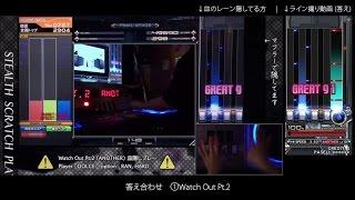 皿曲の皿を見ずにプレー(答え合わせ) / played by DOLCE. / IIDX24 SINOBUZ [手元付き]