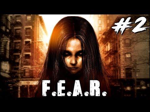 ОНА ОХОТИТСЯ ЗА МНОЙ!   FEAR   F.E.A.R   #fear #horror #stream