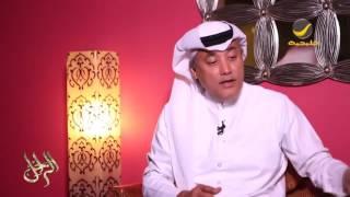 أ. كمال عبدالقادر يتحدث عن تواضع وبساطة الراحل طلال مداح رحمة الله