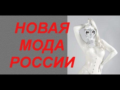 """РАДИАЦИЯ ИЗ АРХАНГЕЛЬСКА. ГРЯЗНЫЙ """"БУРЕВЕСТНИК""""."""