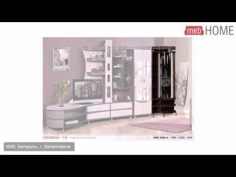 Шкаф-витрина КМК Орфей-12, 0365.4-правый