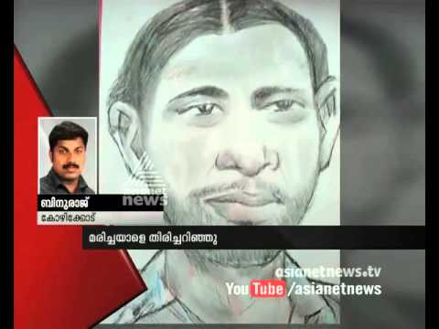 Youth  found dead in Kozhikode Kinaloor estate identified| FIR 2nd Jan 2016