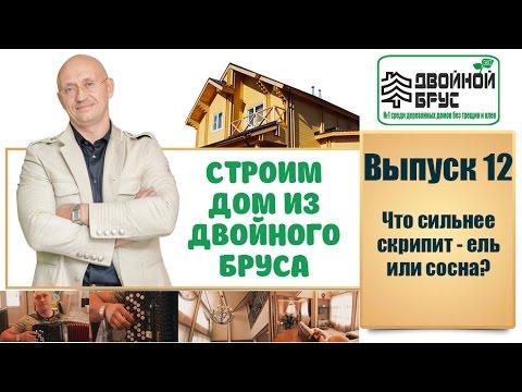SS-Būve - Бревенчатые дома, бревенчатые бани и другие проекты.