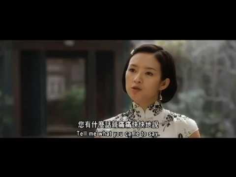 Forever Enthralled | 梅蘭芳 | Trailer | SD