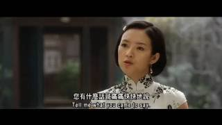Forever Enthralled (2008) | Director: CHENG Kai-ge | Starring: Leon...