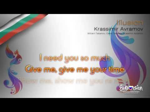 "Krassimir Avramov - ""Illusion"" (Bulgaria) - [Karaoke version]"