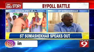 ST Somashekhar reacts on dissidence in BJP