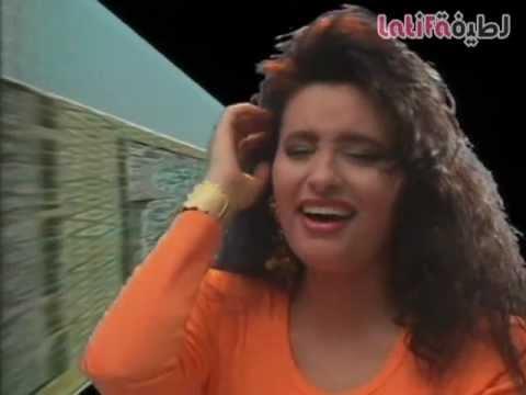 لطيفة - انتي الشرق والغرب | Latifa - Ente El Sharg wel Gharb
