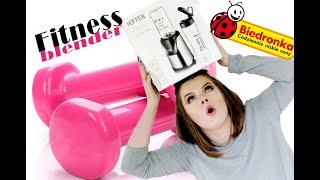 BIEDRONKA Blender Fitness  #005