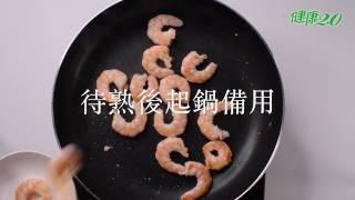 【食在好料理】料理輕鬆做 椰子油蝦仁炒飯