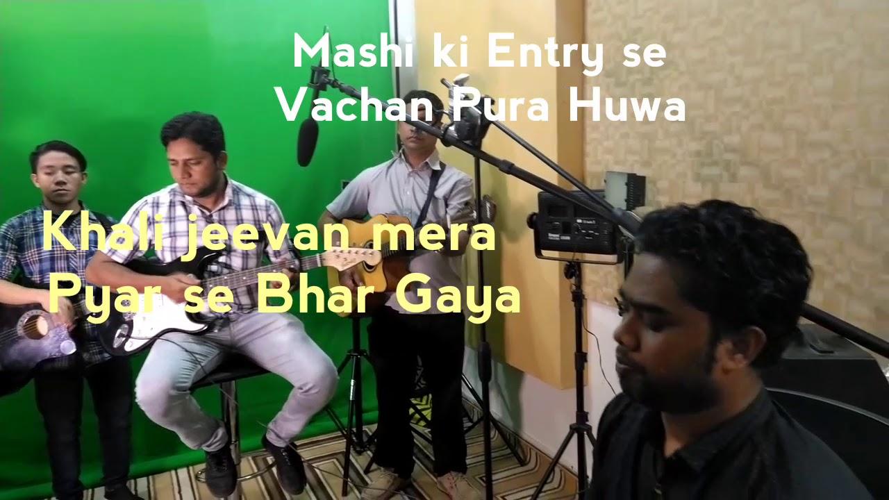 Christmas Hindi Song ||Messiah Ki Entry ||Song by Deni Prakash D ||Music:Caedmon's School of ...