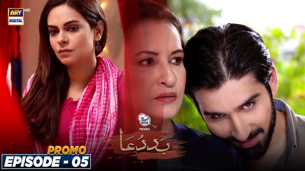 Download Baddua Episode 5 | Promo | Presented By Surf Excel  | ARY Digital Drama