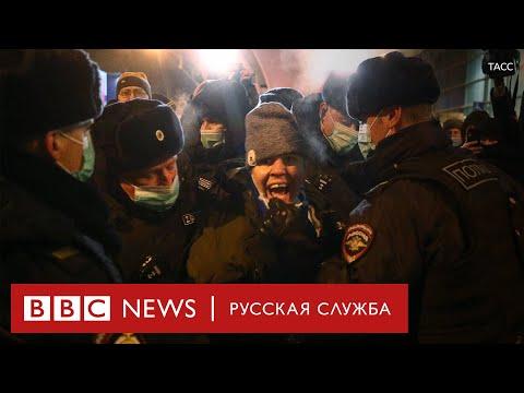 Навальный вернулся и задержан: как его встречали в  Москве