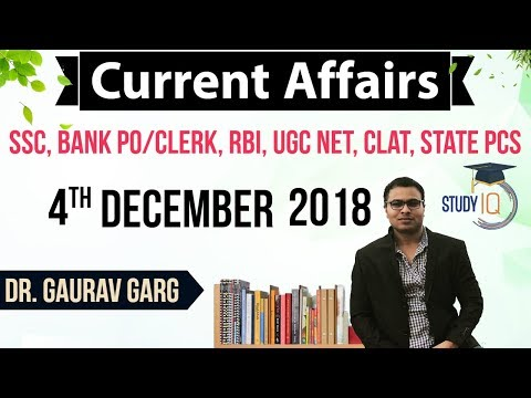 December 2018 Current Affairs in English 04 December 2018 - SSC CGL,CHSL,IBPS PO,RBI,State PCS,SBI