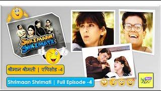 Shrimaan Shrimati - Episode 4 - Full Episode