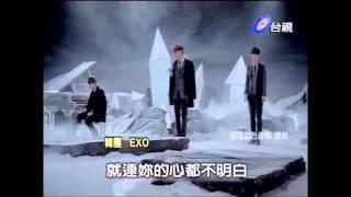 EXO 登紅白藝能大賞
