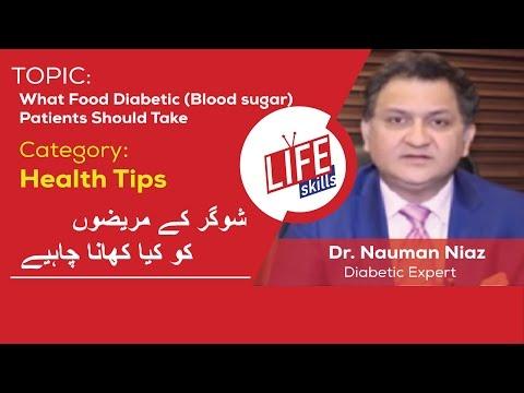 What Food Diabetic (Blood sugar) Patients Should Take | Life Skills TV