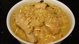 Chicken Rezala | Chicken Curry w/ Cashews | Bengali Home Cooking