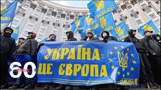 Рекордные цены на газ и нищета: украинцы подводят итоги пятилетки без России. 60 минут от 23.01.19